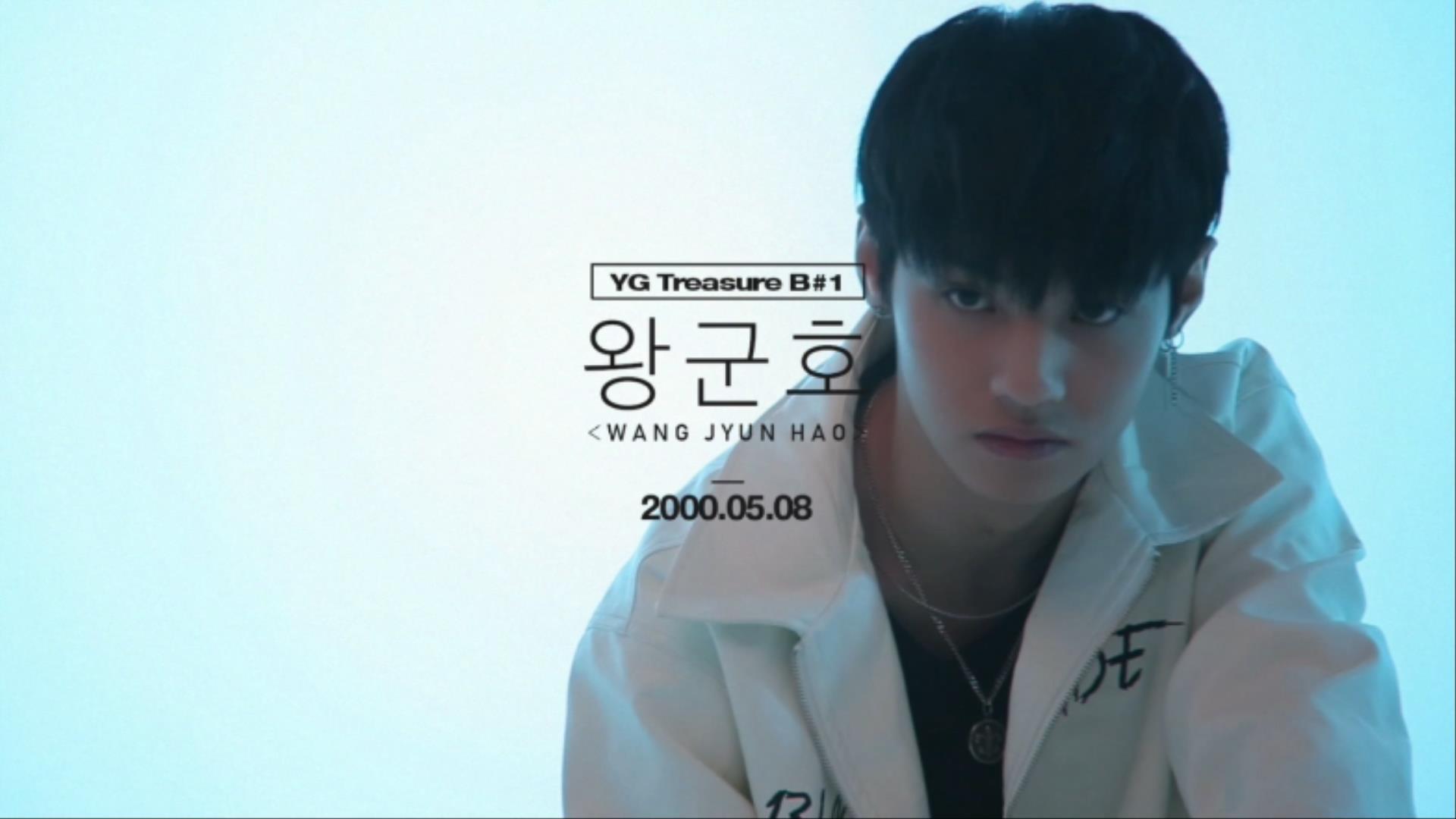 YG보석함ㅣB#1 왕군호 <WANG JYUNHAO> PROFILE MAKING FILM
