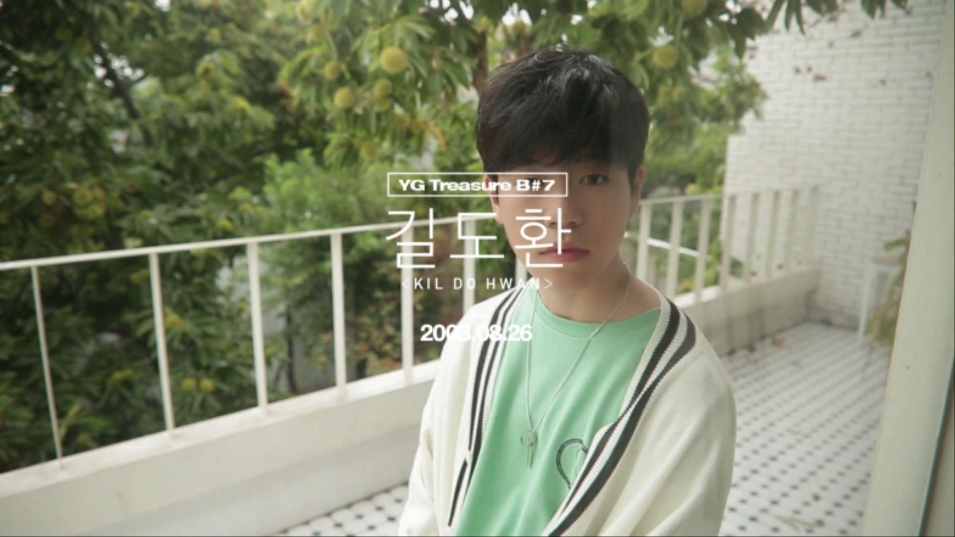 YG보석함ㅣB#8 길도환 <KIL DOHWAN> PROFILE MAKING FILM