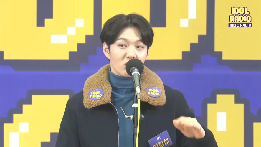 창섭표 라면 꿀Tip! (feat.천상의 맛)