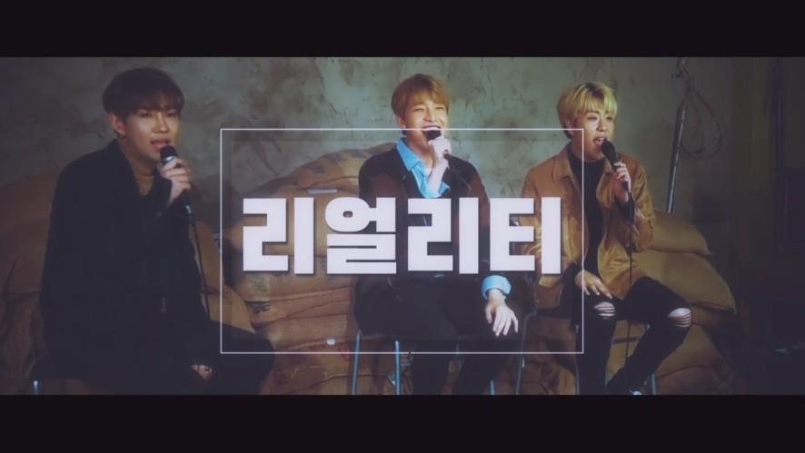 동급생 - 1교시 1st Teaser