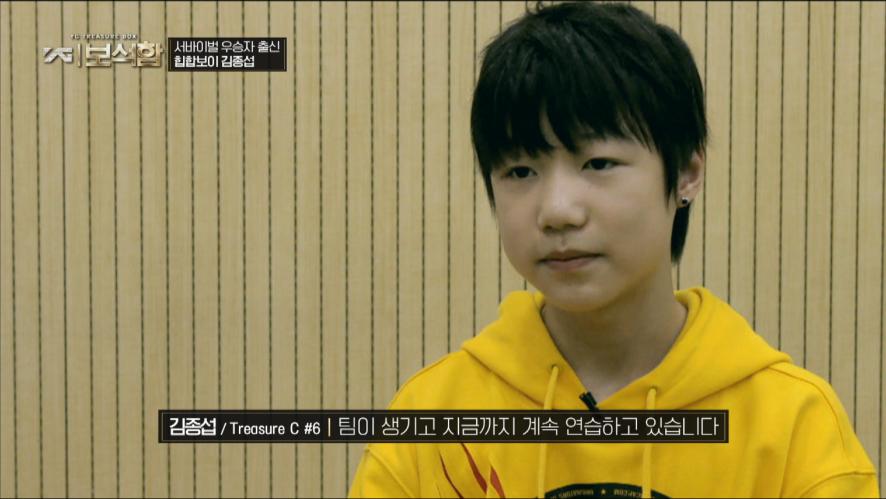 YG 보석함 EP.01|연습생중 K POP 스타6 우승자가?!