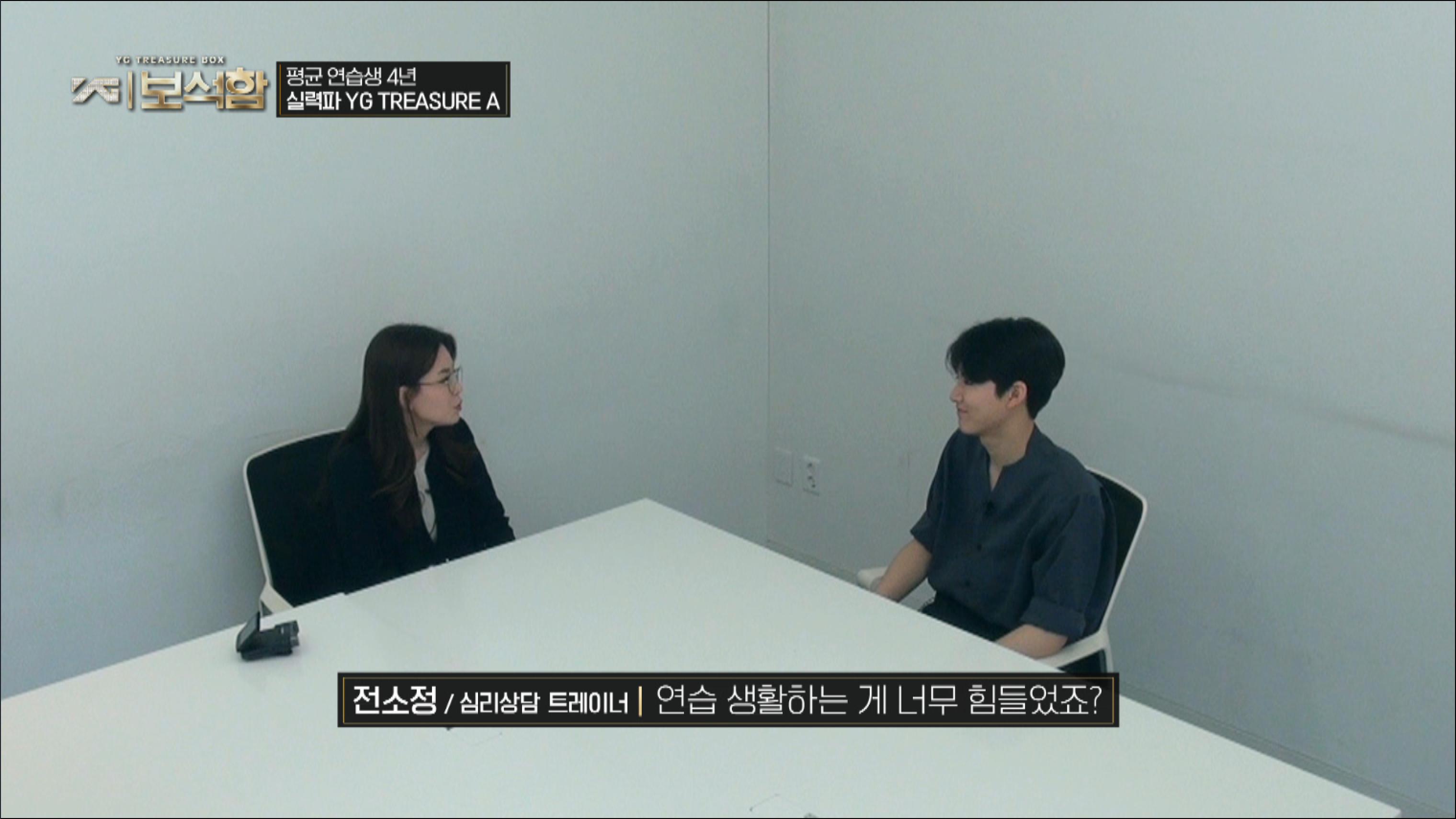 YG 보석함 EP.01|믹스나인 탈락 후 심리상담까지..!? Treasure A #2 김준규