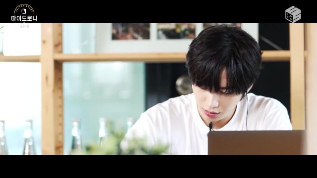 [선공개 3차] 셀피 다이어리 마이 드로니 x UNB 대원