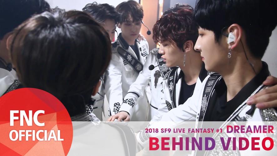 2018 SF9 LIVE FANTASY #1 [DREAMER] – Behind Video