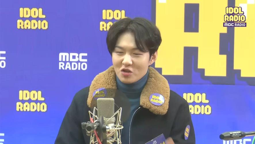아이엠 그라운드 자기소개 하기!♪ (BTOB ver.)
