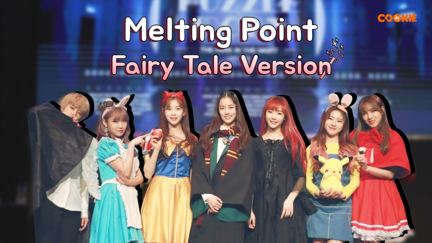 [GWSN 01COOKIE] Melting Point Fairy Tale Version