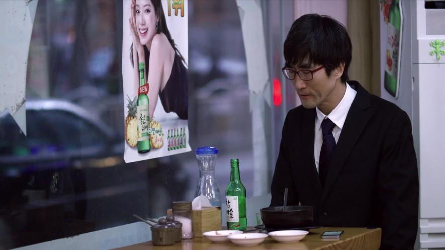 단편 <오늘>  감독:송춘효 宋春晓  배우:김재록 오유미 윤범준