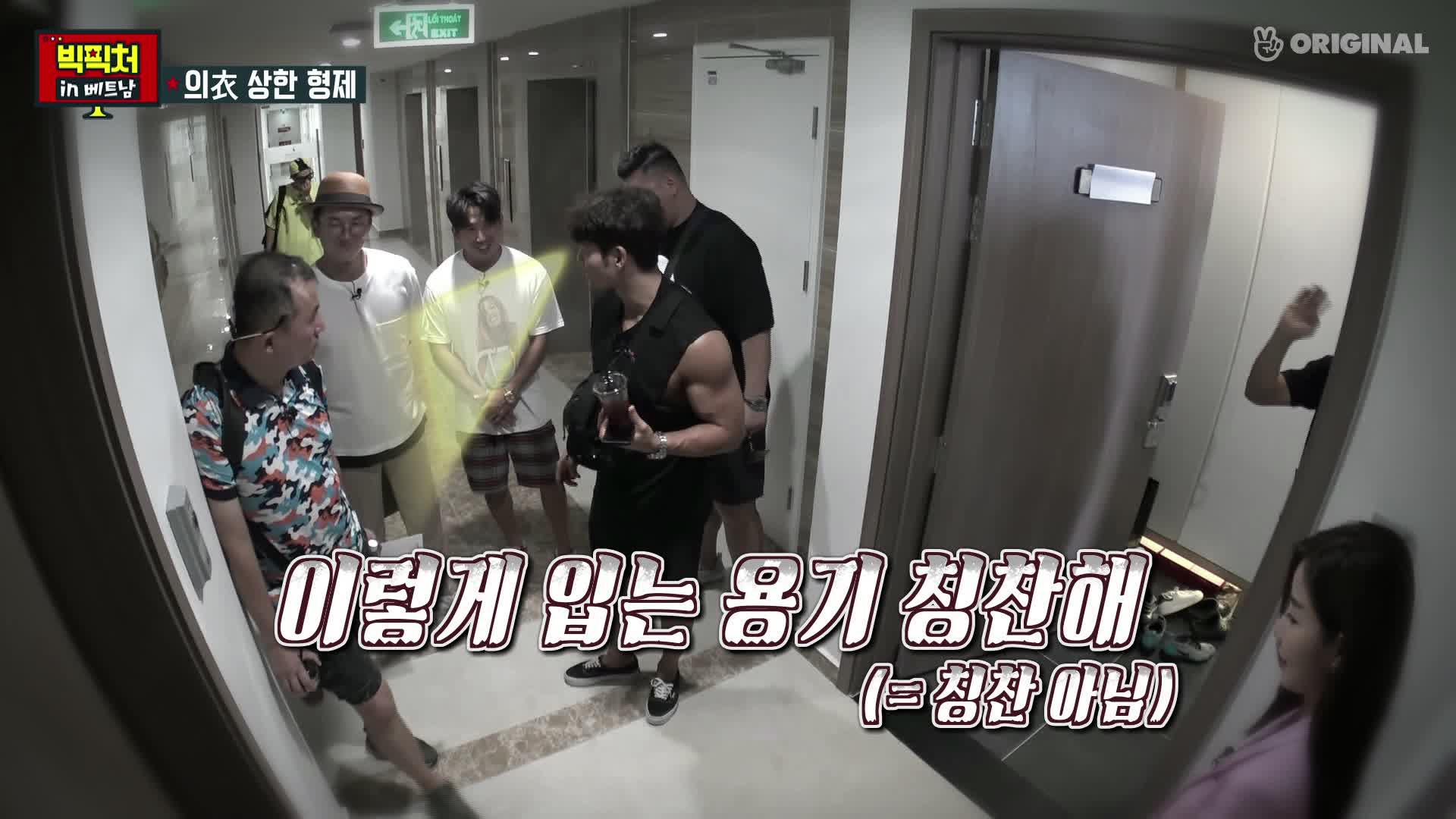 빅픽처 스페셜시즌 EP45_여담(?)의 메이크오버!