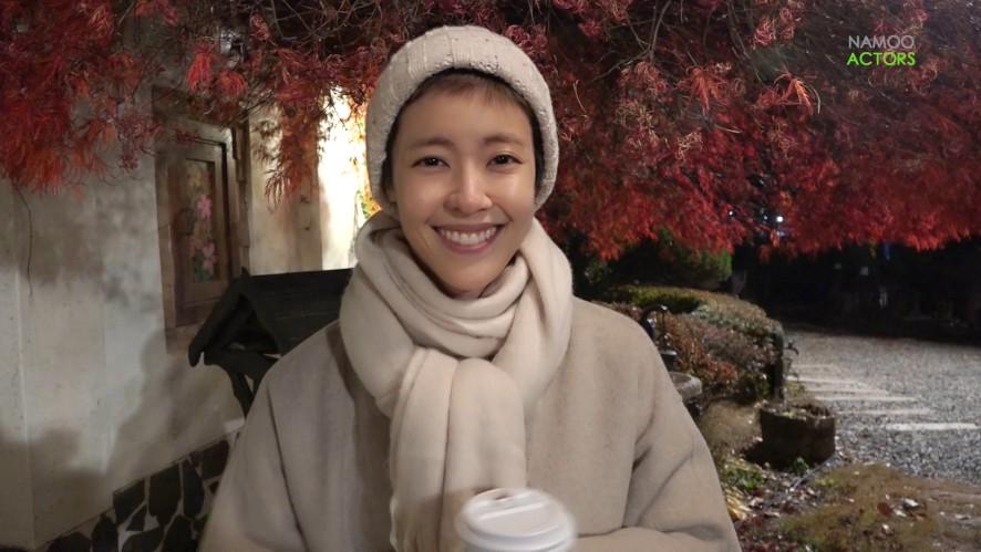 [이윤지] 가을 막바지에 보내는 인사 '기억할게, 백주란' (Lee Yoon Ji)