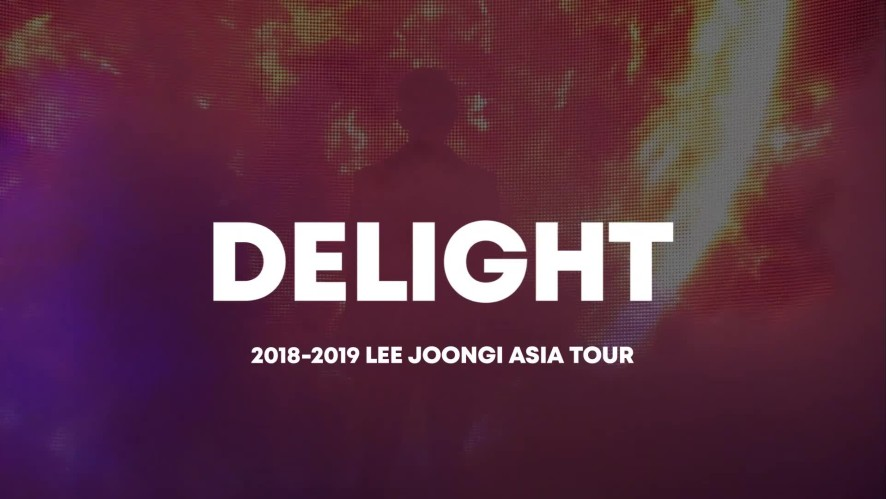 [이준기] 2018-2019 LEE JOON GI ASIA TOUR 'Delight' Teaser
