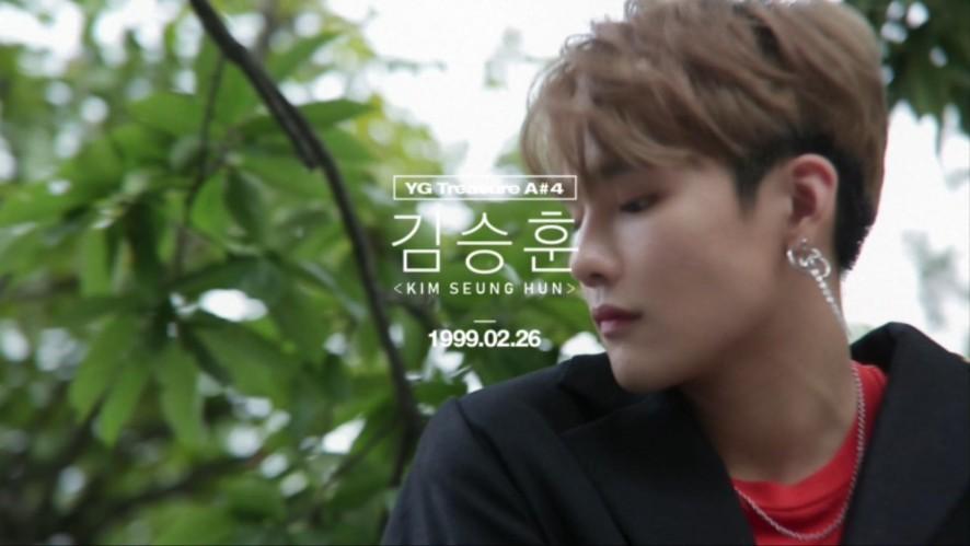 YG보석함ㅣA#4 김승훈 <KIM SEUNGHUN> PROFILE MAKING FILM