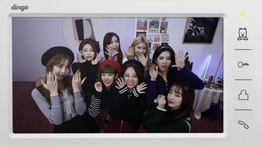 [teaser] 딩고도 뀨단 넘모넘모 보고시펐어!!❤️٩(๑❛ᴗ❛๑)۶ | 구구단 gugudan