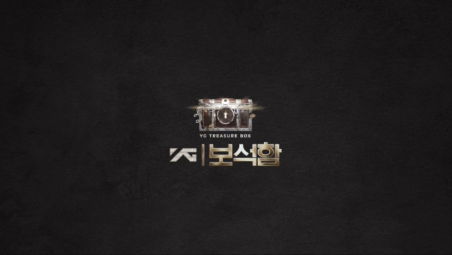 [FULL] YG보석함ㅣPROFILE MAKING FILM