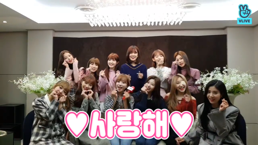 [IZ*ONE] 뽀짝에 나이없는 앙즈 오조오억년 후에도 뽀짝할 예정💖(IZ*ONE NEWS after their last fansign event)
