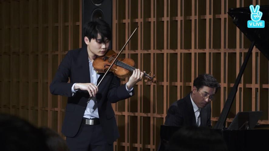 [V살롱콘서트] 양인모&김정원 F. Kreisler  Caprice Viennois Op.2 (비엔나풍의 카프리스)