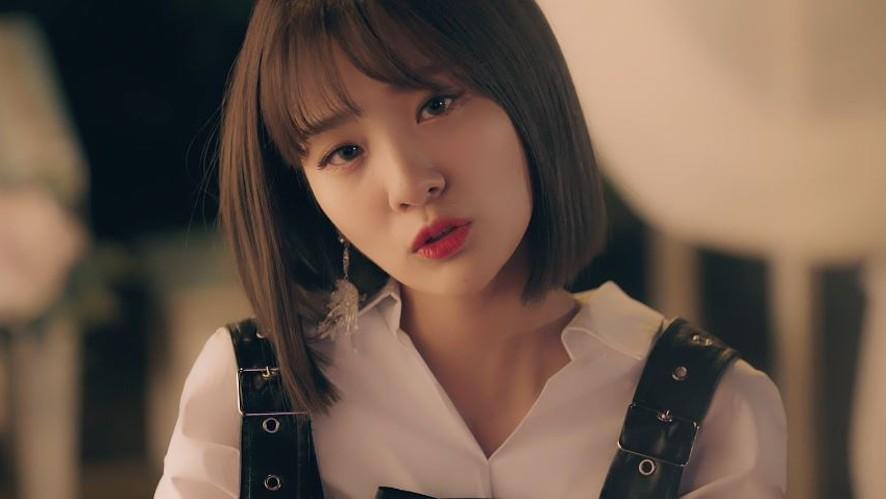 [볼빨간사춘기- 'My Trouble' (드라마 WHY OST Part.1) 뮤직비디오]
