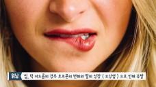 [1분팁] 얼굴 뾰루지 위치 분석, 여드름 위치가 의미하는 것