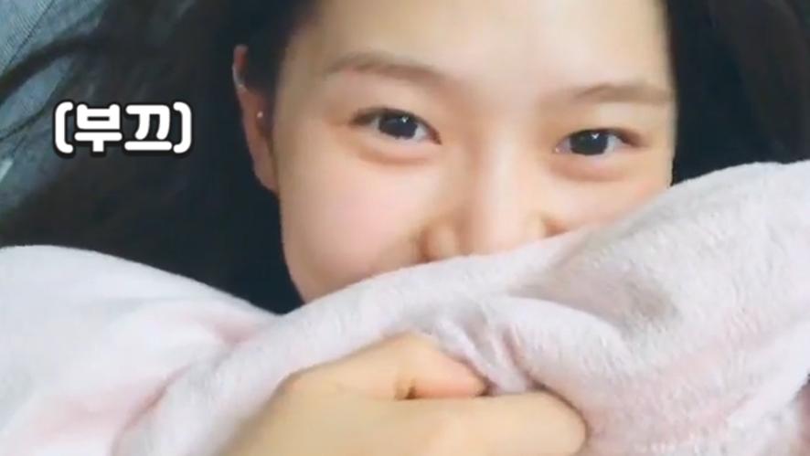 [OH MY GIRL] 눈뜨자마자 찾아온 모닝요정 캔디리더✨🍭(The morning fairy Hyojung)
