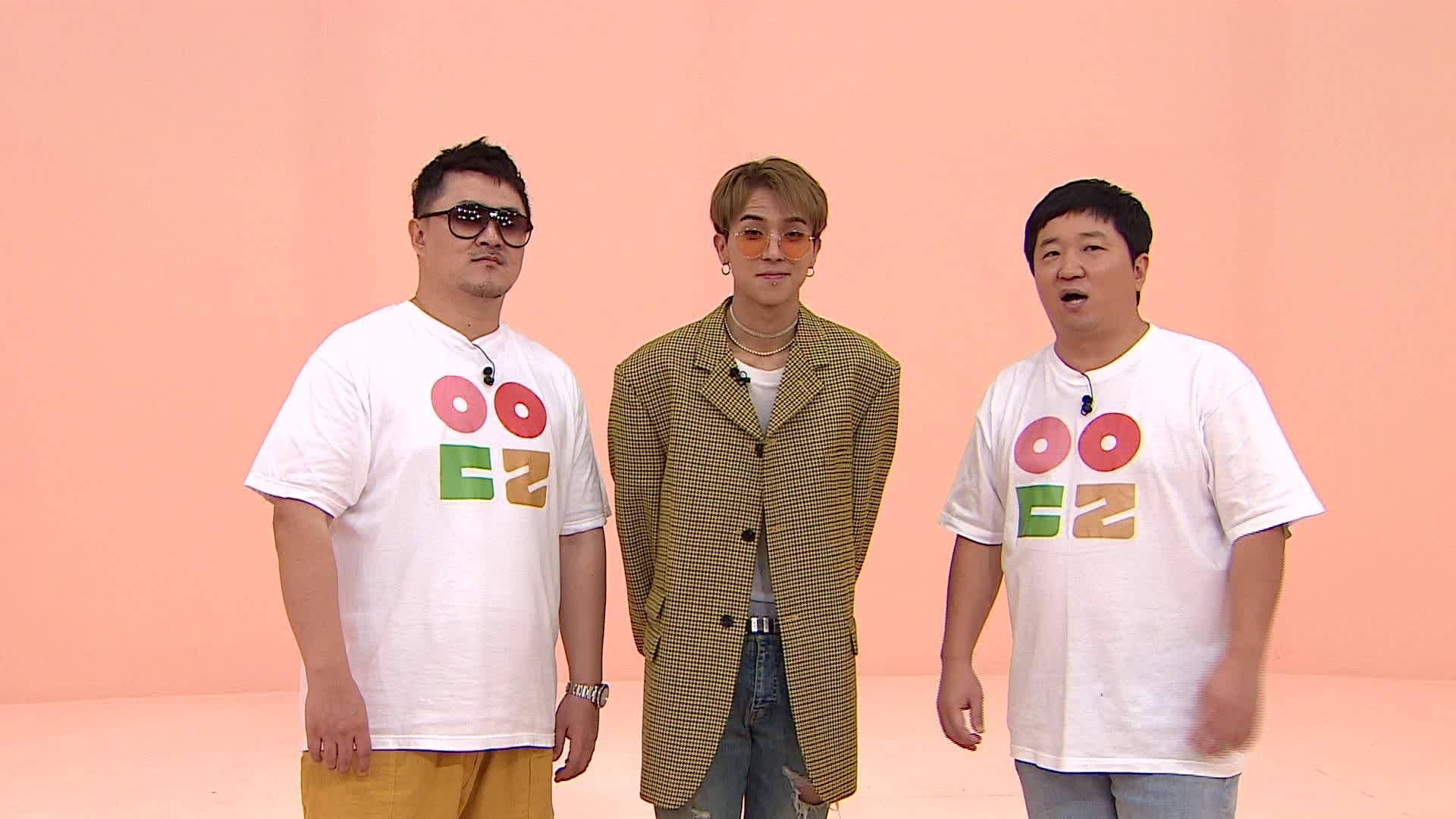 아이돌룸(IDOLROOM) 29회 선공개 - 송민호, 아이돌룸 촬영 후기와 스포일러 독점 공개!