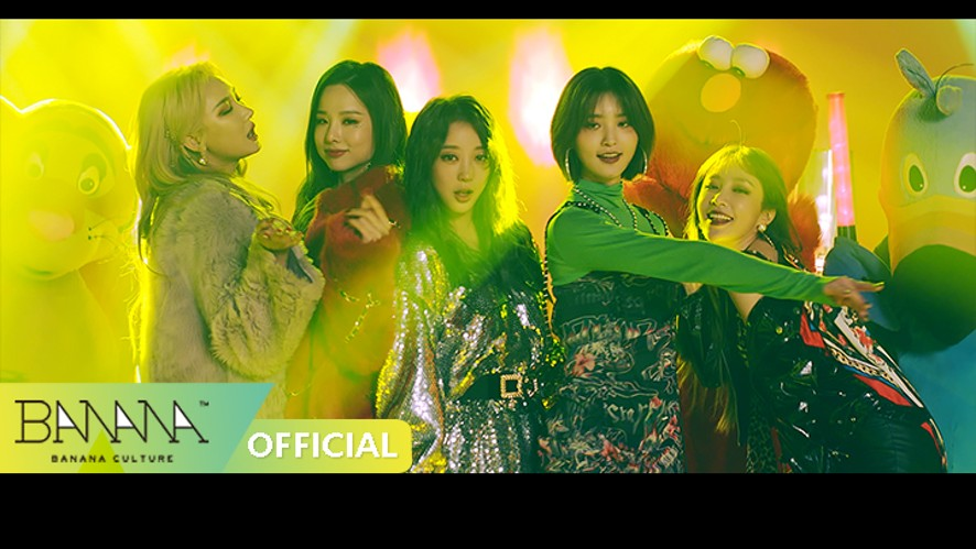 [EXID(이엑스아이디)] 알러뷰(I LOVE YOU) M/V (Official Music Video)