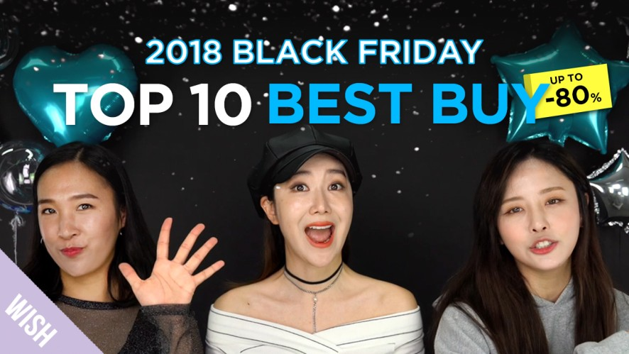 2018 Biggest Black Friday Sale with Best Brands & Products | LOWEST PRICE of YEAR