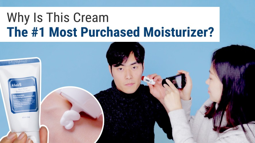 The Best Face Cream for Moisture & Hydration | No.1 Repurchase Cream!