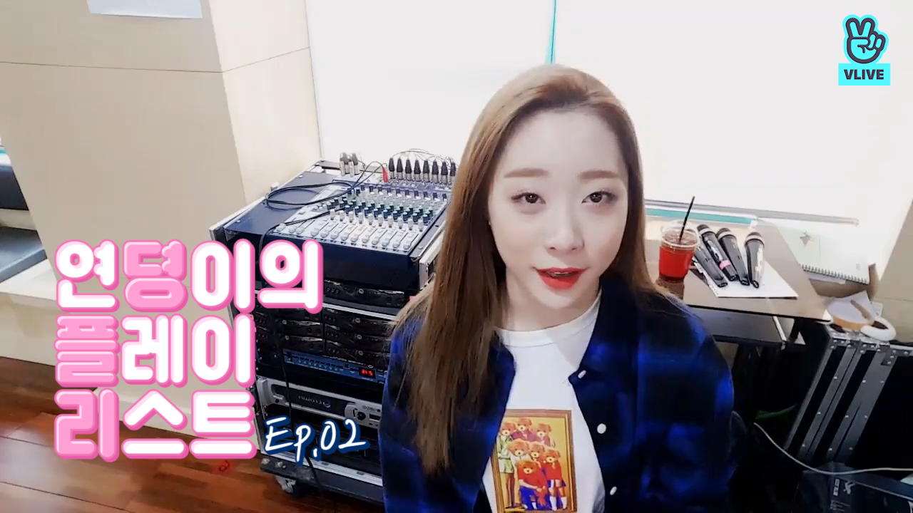 [WJSN] 뎡이 노래만 들으면 모든게 다 괜찮아져💗 (YeonJung singing her OST)