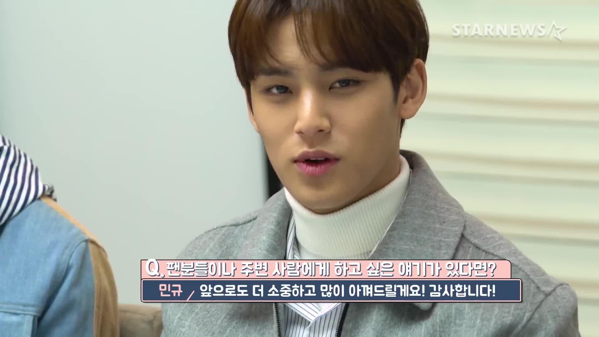 ★세븐틴(Seventeen) 단독 '인터뷰' 눈물의 고백★