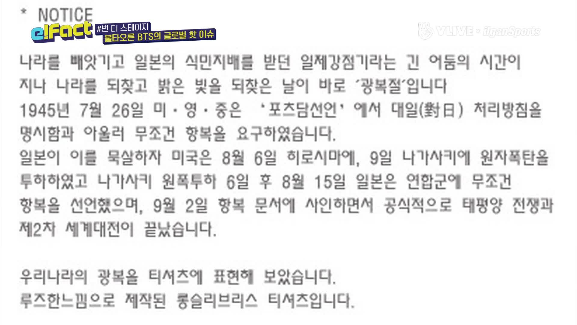 BTS 첫 영화 개봉! 전석매진 <번 더 스테이지>가 쏘아 올린 글로벌 핫이슈