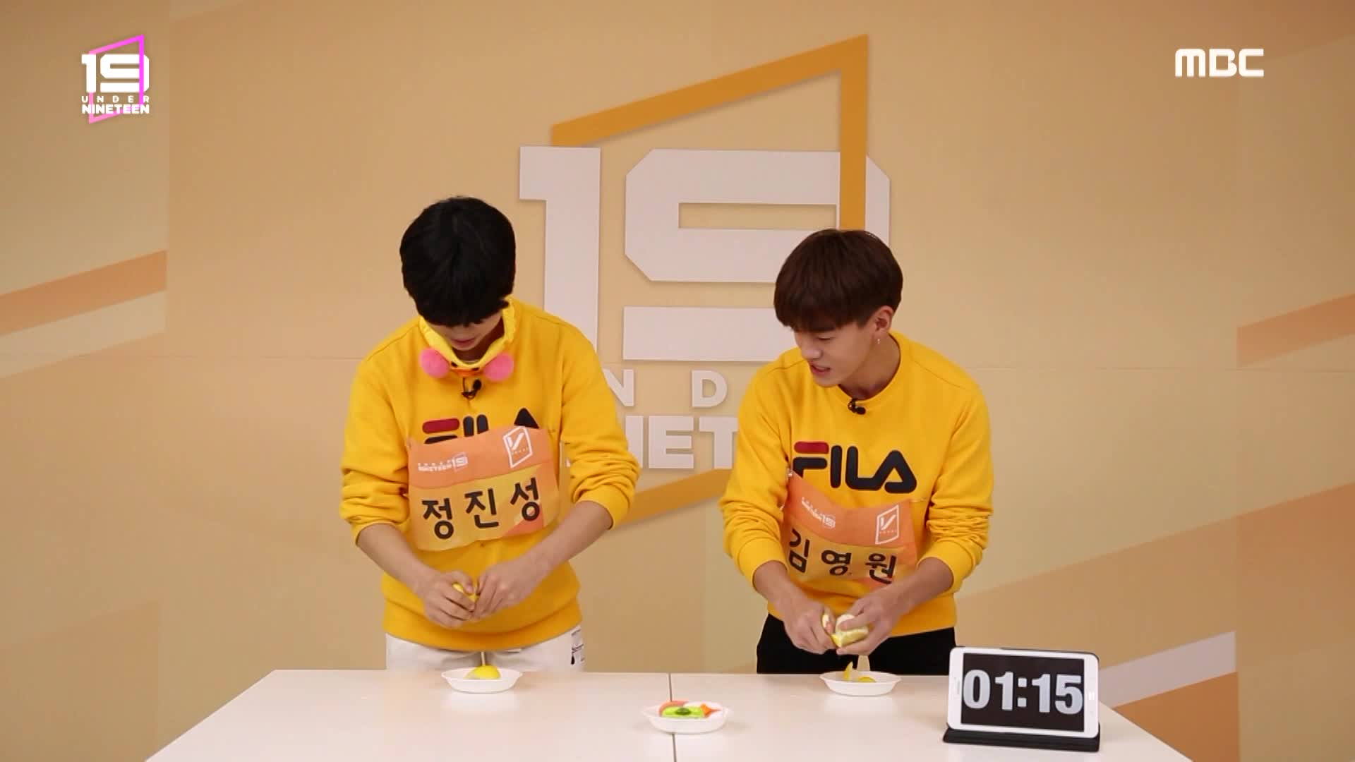 [19 스페셜] 레몬 먹기 대결 | 정진성 VS 김영원