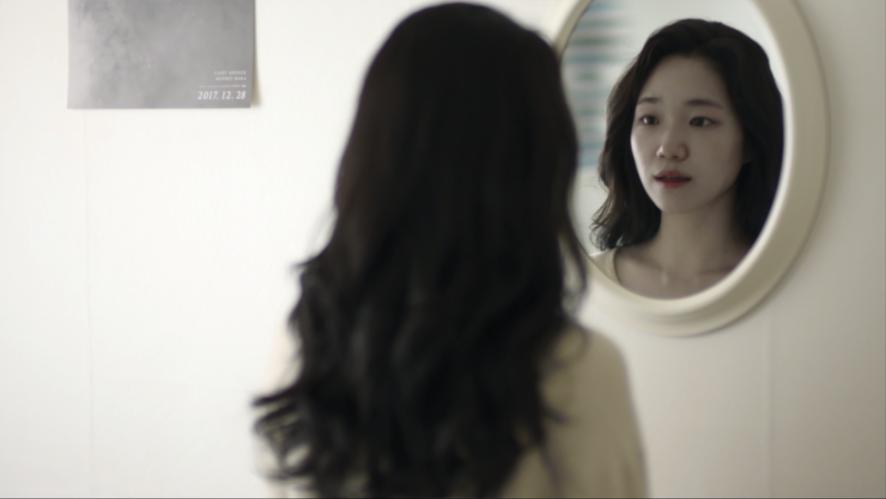 """백아연(Baek A Yeon) """"마음아 미안해"""" M/V"""