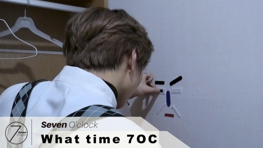 [세븐어클락(Seven O'Clock)] EP.10 태영이의 작품