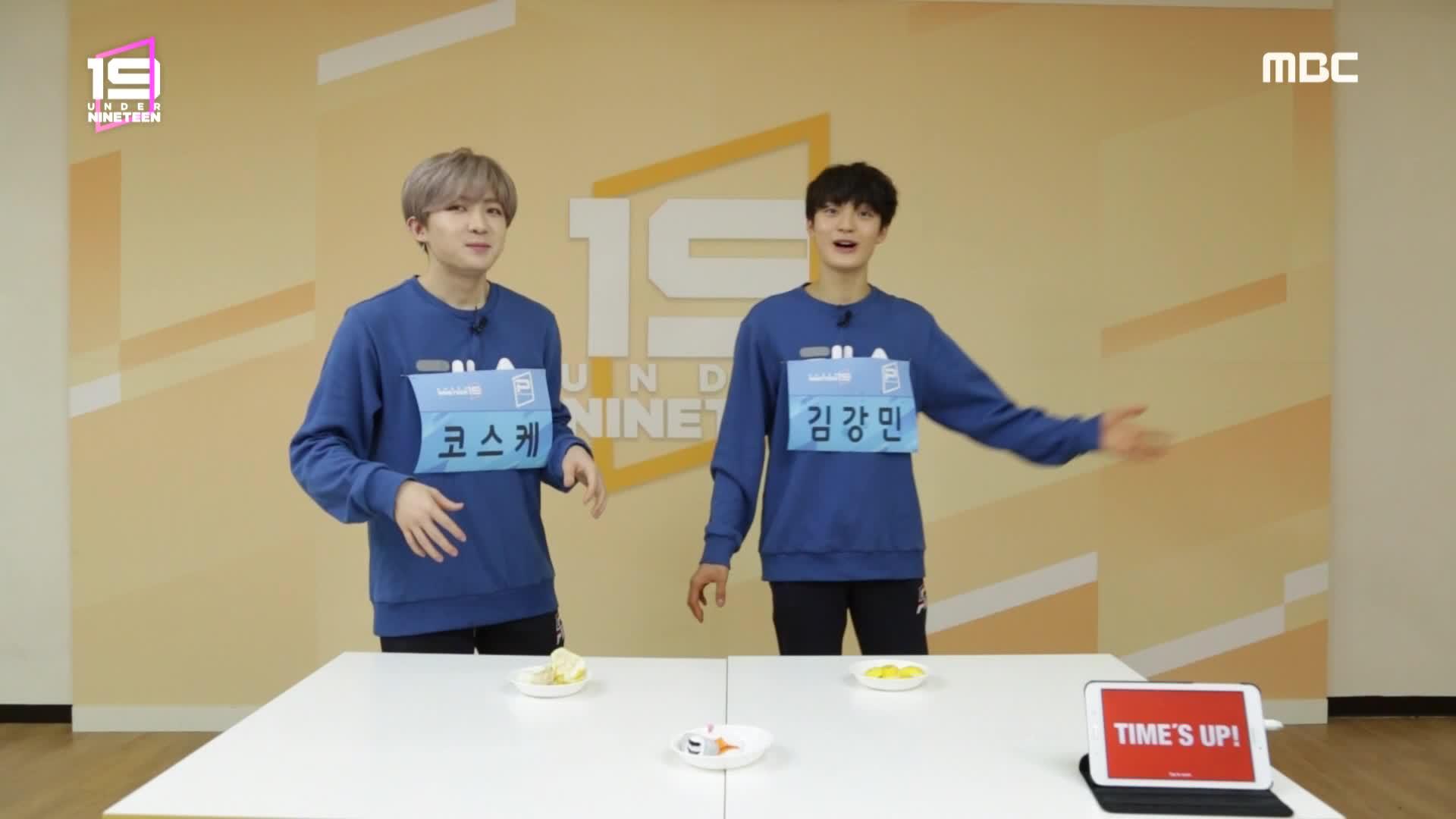[19 스페셜] 레몬 먹기 대결 | 코스케 VS 김강민
