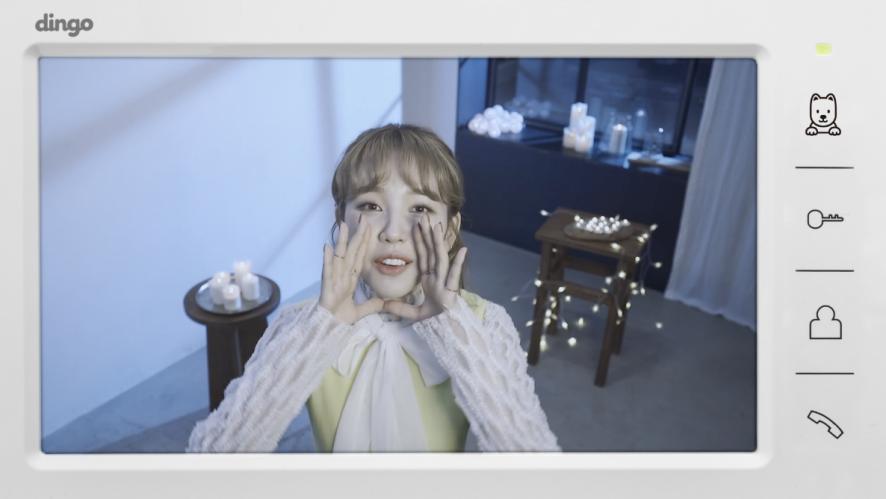 [teaser] 백아연이 천사같은 목소리로 수록곡 라이브를 들고 딩고에!!!(말잇못) | Baek A Yeon