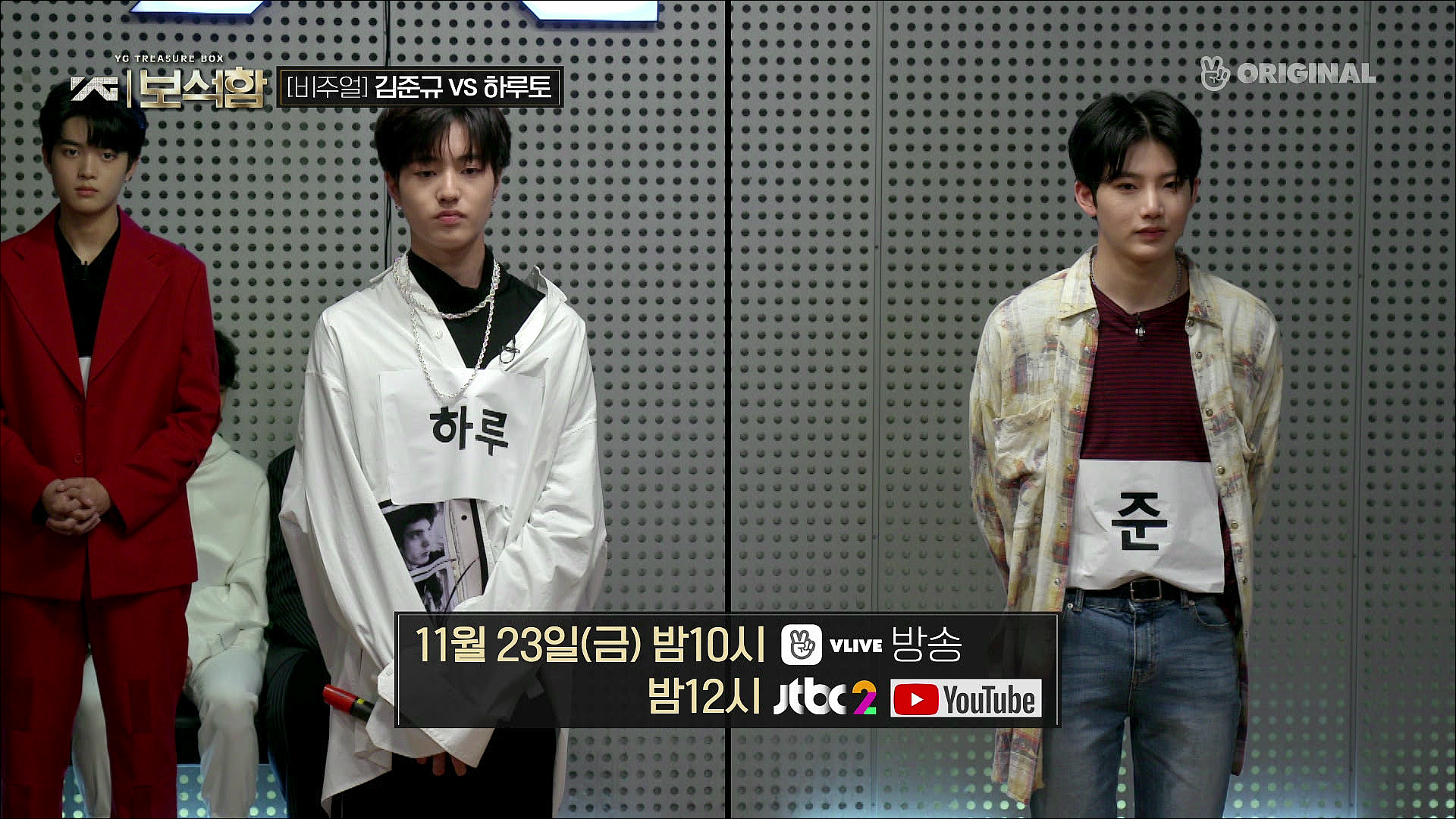 (선공개) 비주얼 만렙 대결|김준규 VS 하루토ㅣYG보석함 ep.2