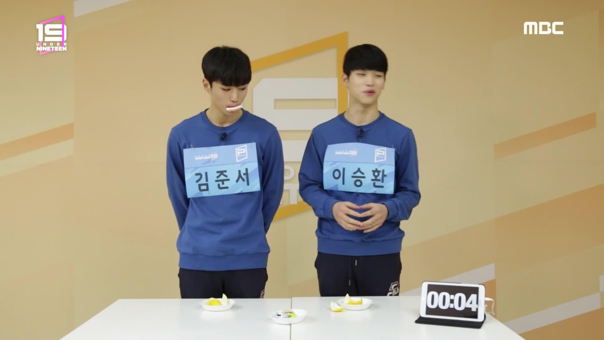 [19 스페셜] 레몬 먹기 대결 | 김준서 VS 이승환