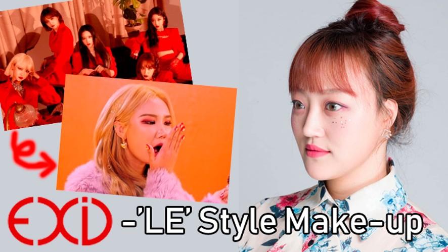 [Comeback]EXID-'LE' Style Make-up