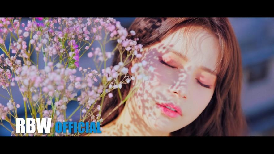 [TEASER] MAMAMOO SOLAR ; WIND FLOWER