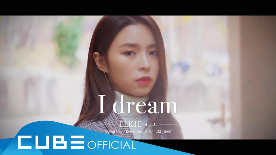엘키 - 'I dream' M/V Teaser