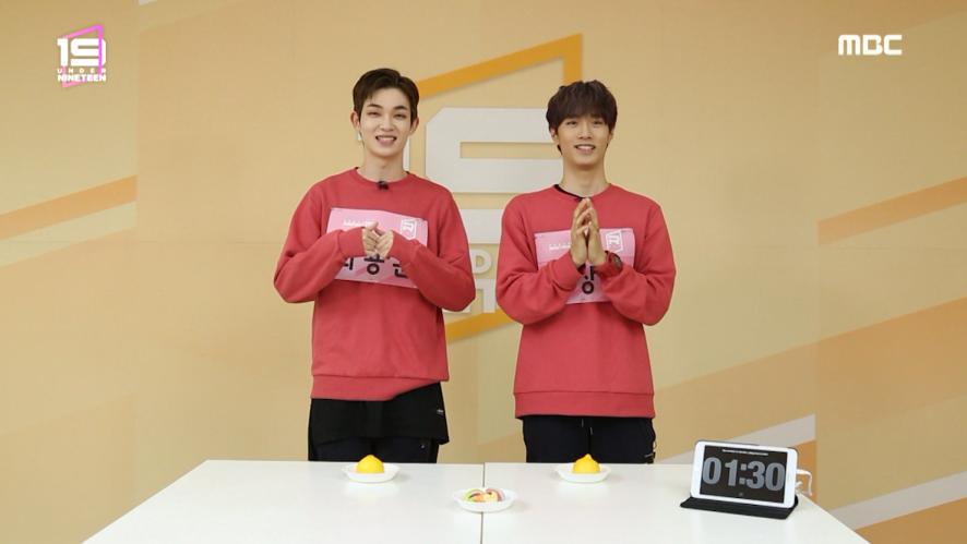 [19 스페셜] 레몬 먹기 대결   최용훈 VS 이상민
