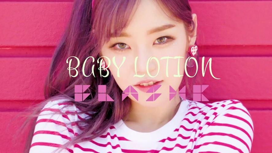 [MV] FLASHE(플래쉬)_BABY LOTION(베이비 로션)