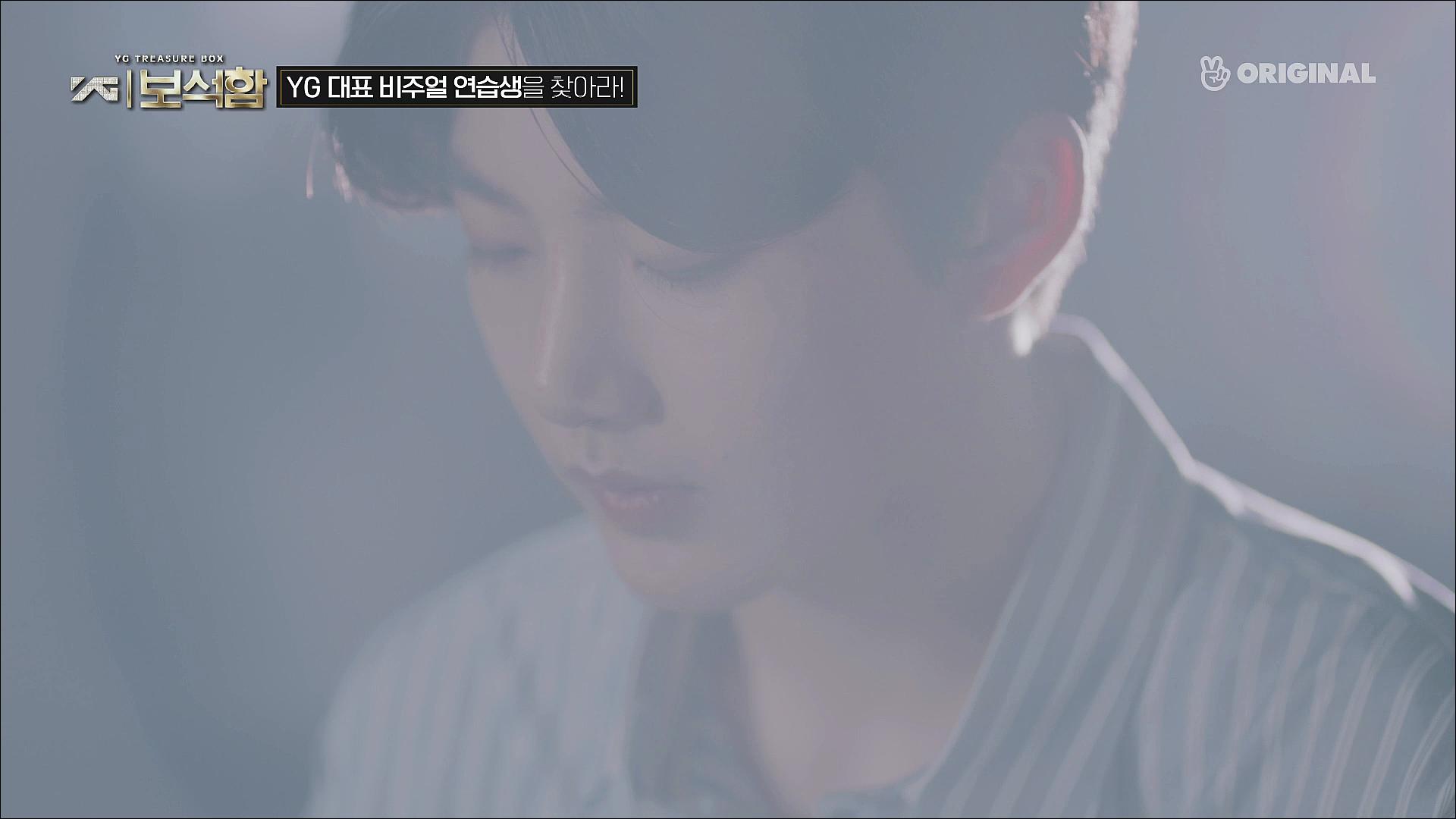 각 팀의 ☆비.주.얼☆ 선정 과정!!ㅣYG 보석함 EP.02