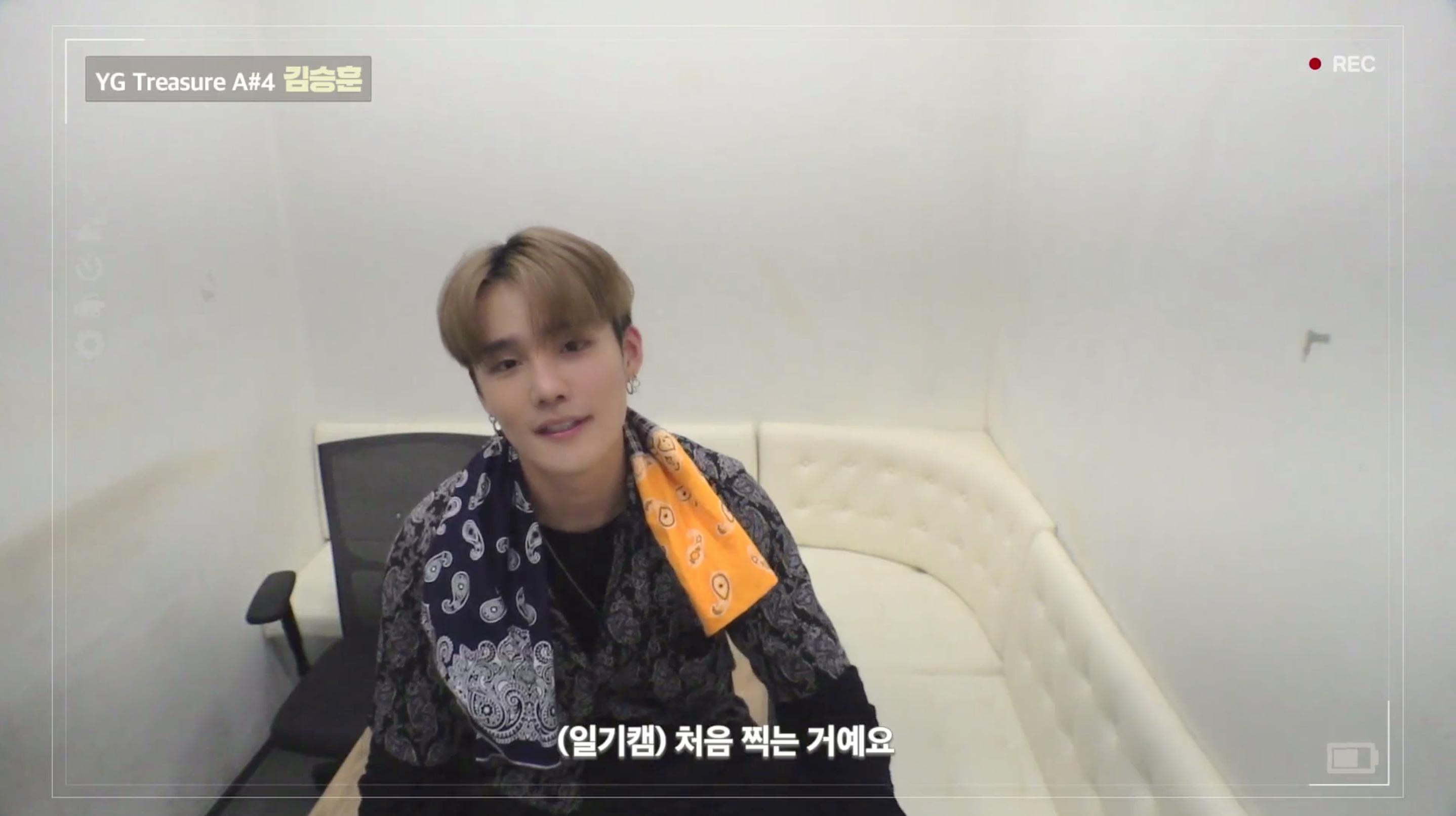 [DIARY CAM]  A#4 김승훈 <KIM SEUNGHUN> ep.1 l YG보석함