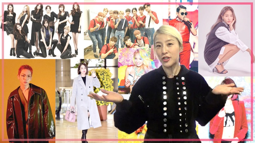 K-POP 스타들의 그녀! 서수경의 겨울철 스타일링 제안! [팔로우미10] 10회<팔로우미10>