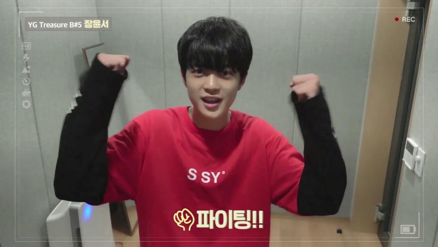 [DIARY CAM 1]  B#5 장윤서 <JANG YUNSEO> l YG보석함