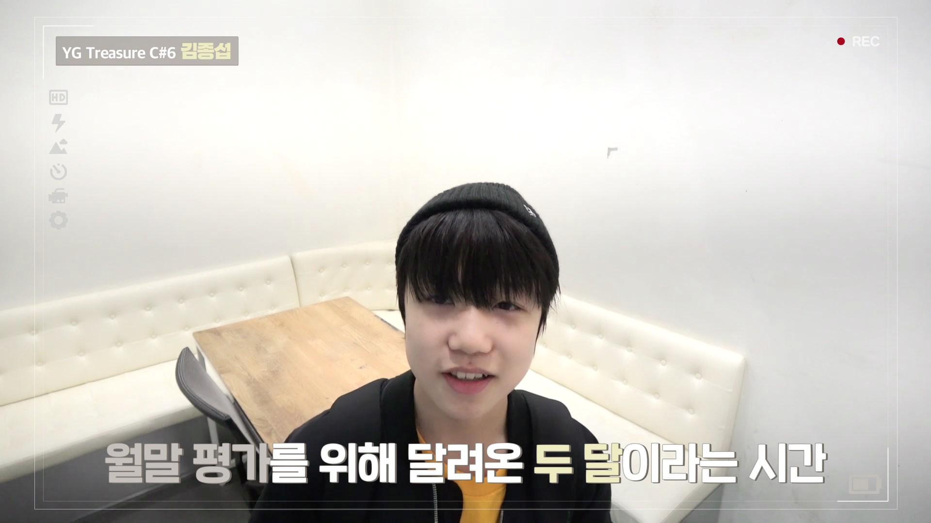 [DIARY CAM]  C#6 김종섭 <KIM JONGSEOB> ep.1 l YG보석함