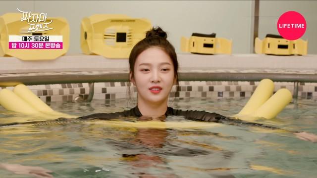(선공개) 사실 레드벨벳 수영이는..수영을 못했조이 (T▽T) [파자마 프렌즈]