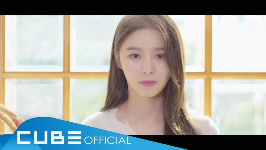 엘키 - 'I dream' Official Music Video