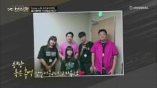 V LIVE - [FULL] YG보석함 2회(YG TREASURE BOX Ep 2)