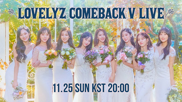 LOVELYZ 5TH MINI ALBUM [SANCTUARY] COMEBACK V LIVE